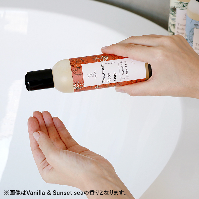 Treatment Body Soap