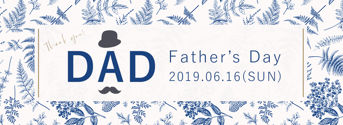 SWATi Father's Day Gift Selection 2019