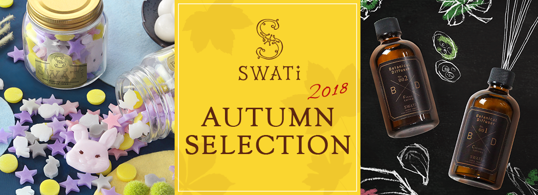 SWATi AUTUMN SELECTION 2018