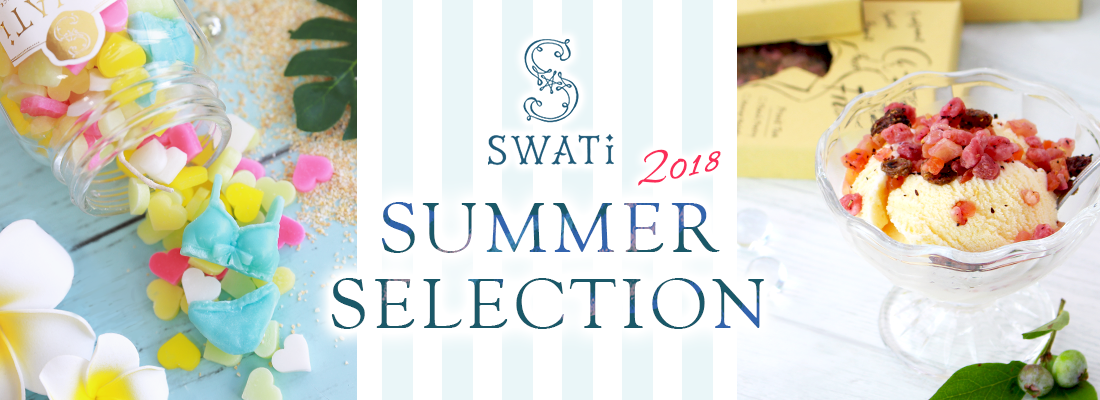 SWATi SUMMER SELECTION 2018