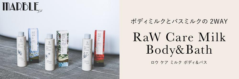 RaW Care Milk Body&Bath