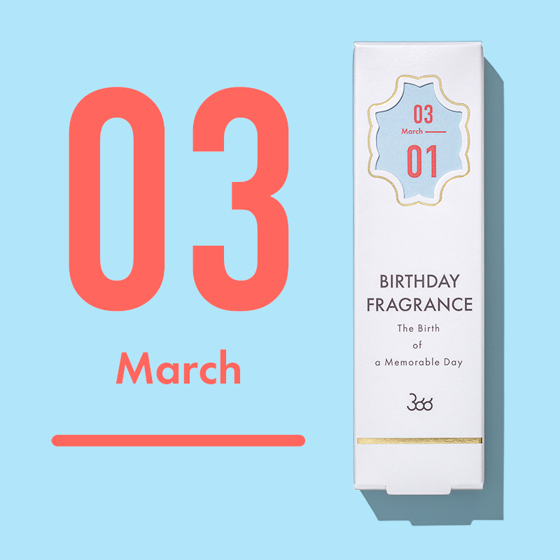 【366】BIRTHDAY FRAGRANCE March(3月)