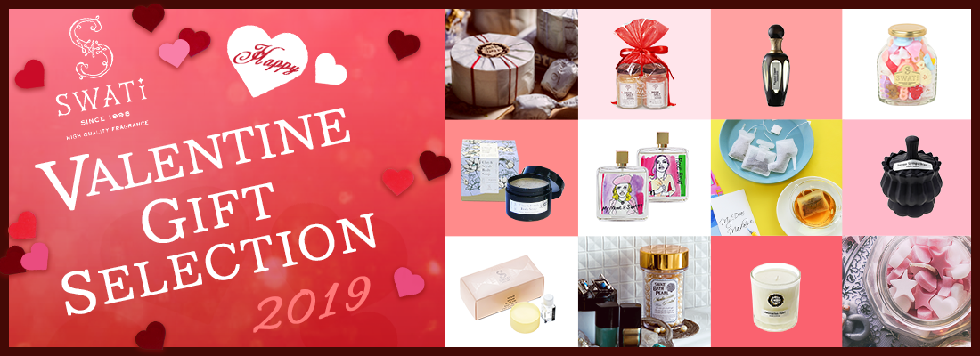 SWATi VALENTINE GIFT SELECTION 2019
