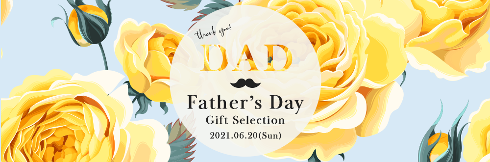 Father's Day Gift Selection 2021