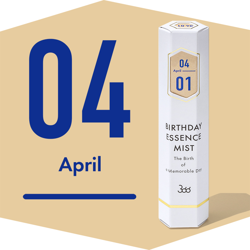 【366】BIRTHDAY ESSENCE MIST April(4月)