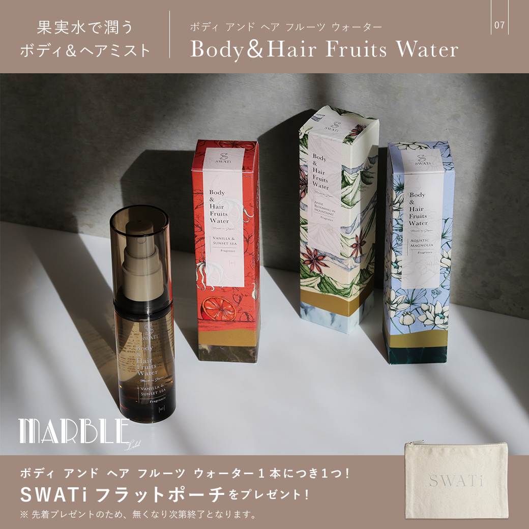 Body&Hair Fruits Water